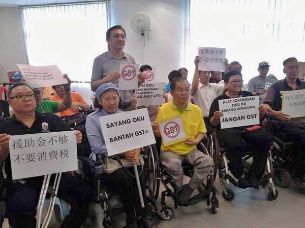 Disabled people protesting against the imposition of GST on assistive devices and essential disposable items. — Photo courtesy of Vincent Ow