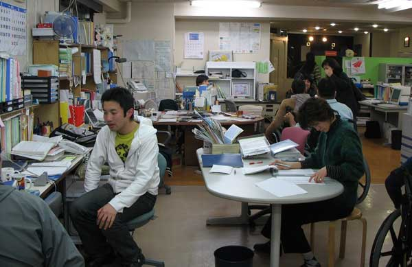 Inside the Human Care Association, the first independent living centre in Japan established in 1986.