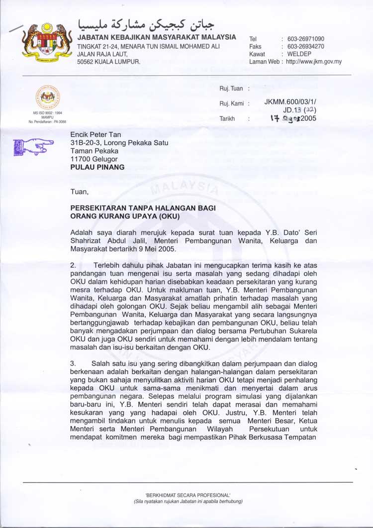 Letter from jabatan kebajikan masyarakat peter tan the digital page 1 spiritdancerdesigns Choice Image