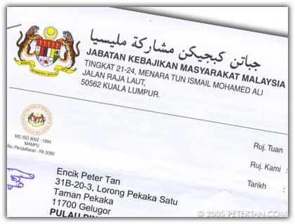 Letter from jabatan kebajikan masyarakat peter tan the digital letter from jabatan kebajikan masyarakat spiritdancerdesigns Gallery