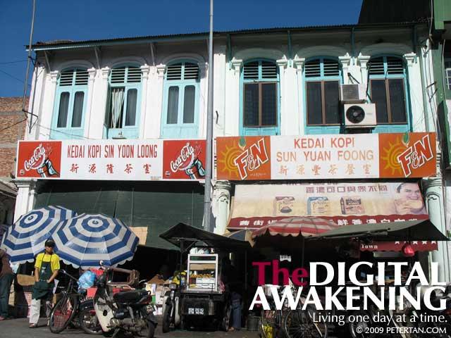 Kedai Kopi Sin Yoon Loong and Kedai Kopi Sun Yuan Foong at Jalan Bandar Timah in Ipoh Old Town